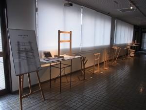 タオル掛け展示風景